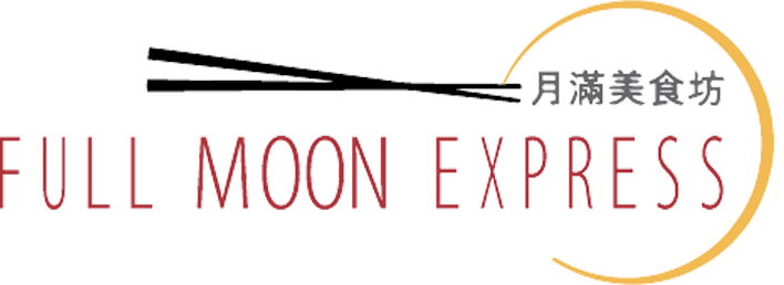 Logo Full Moon Express Den Haag